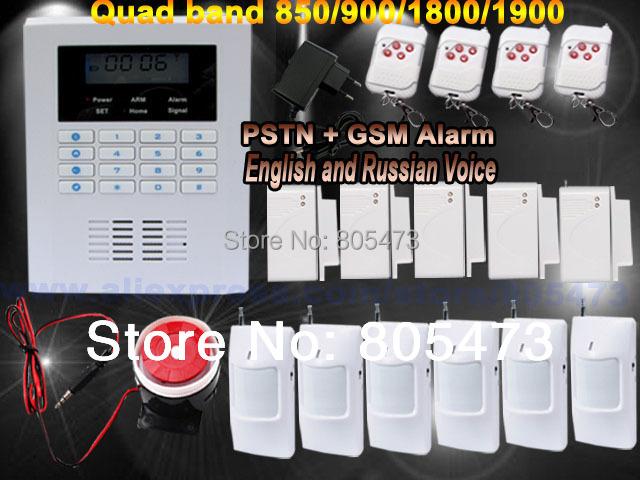 Датчики, Сигнализации Zcsecurity GSM ZC-PTGSM009 датчики