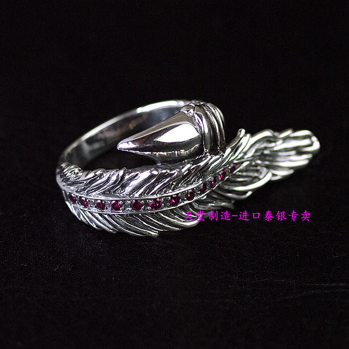 Thailand imported 925 sterling silver Talon  Pteris  Thai silver ring