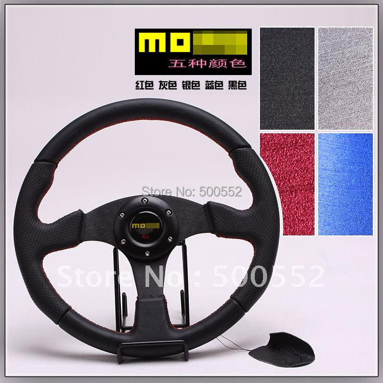 Car momo steering wheel modified genuine leather automobile race 5128zp - NCE CAR ART Store store