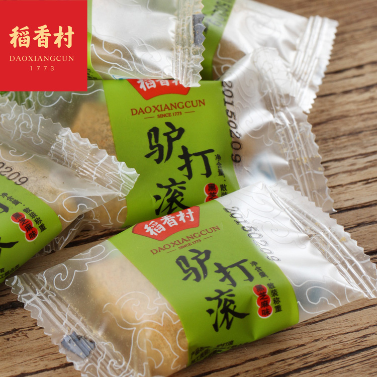 Package mail snowballing usury specialty of Beijing traditional snacks snowballing usury quiet old Beijing 10 500 g<br><br>Aliexpress