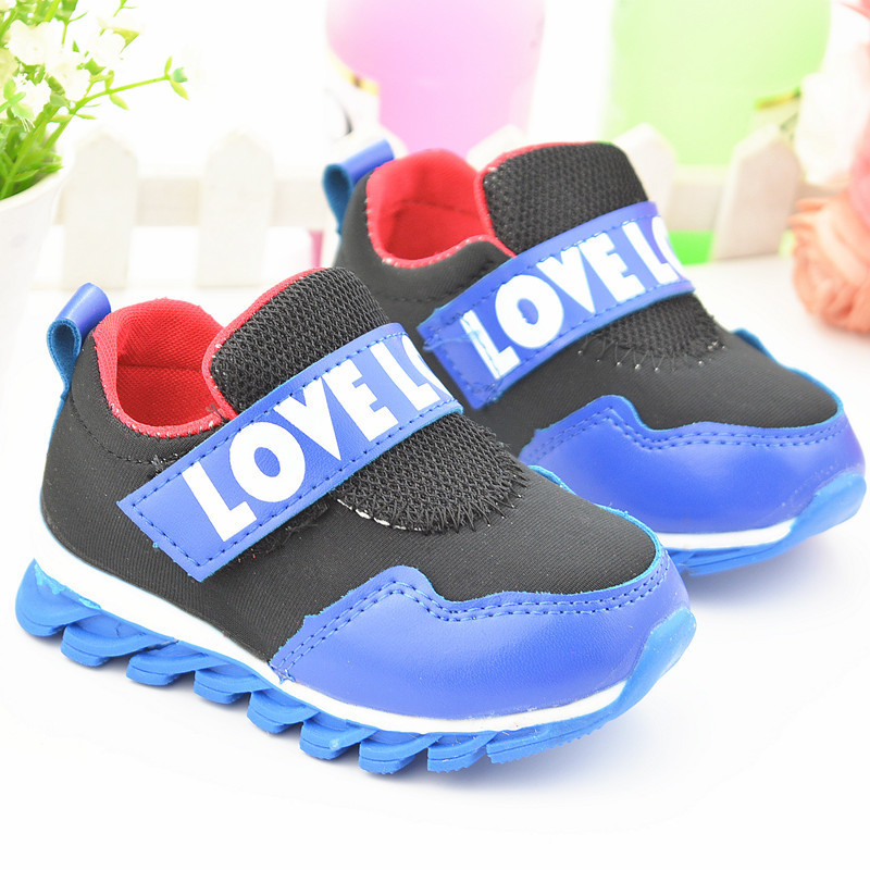Kids Name Brand Sneakers | TopSneakers