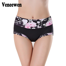 Buy Hot Selling Women Underwear Panties Seamless Sexy Briefs High Calcinha Intimates Underpants Ropa lingerie S-4XL for $1.11 in AliExpress store