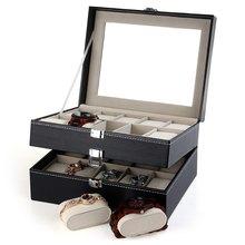 PU Leather 20 Grids Watch Display Case Box Jewelry Storage Organizer