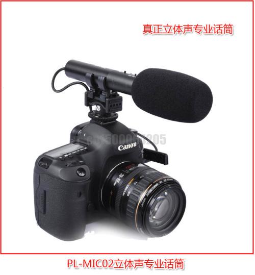 Pro PL-MIC02 DC/DV Stereo Microphone MIC Microfone for Nik&n D4 D4S D3S D800 D800E D610 D600 D7100 D7000 D5300 D5200 D5100 от Aliexpress INT