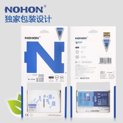 100% NOHON battery LG G3 D855 D830 D851 D850 Battery 3000mAh BL-53YH Retail package - Sinpar Technology Co.,Ltd. store