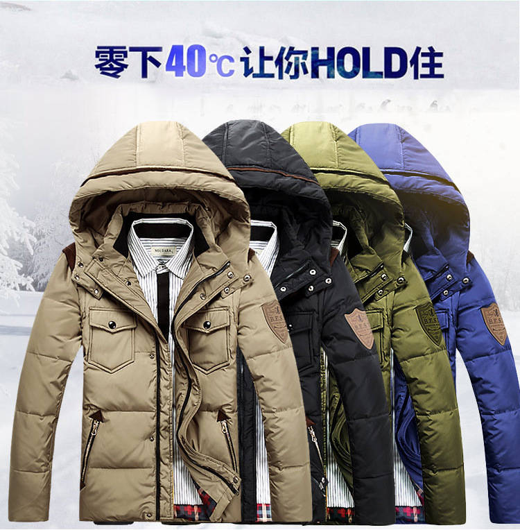 Men's jacket down jacket plus-size cotton-padded jacket male big clothes 2015 autumn/winter/coat white duck down cold(China (Mainland))