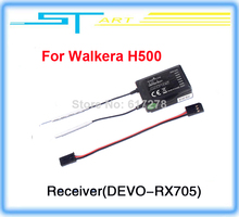 10pcs 2014 New Walkera Receive (DEVO-RX705 Spare Parts for Drone RC WALKERA TALI H500 FPV Hexacopter helicopter Free sh toy gift