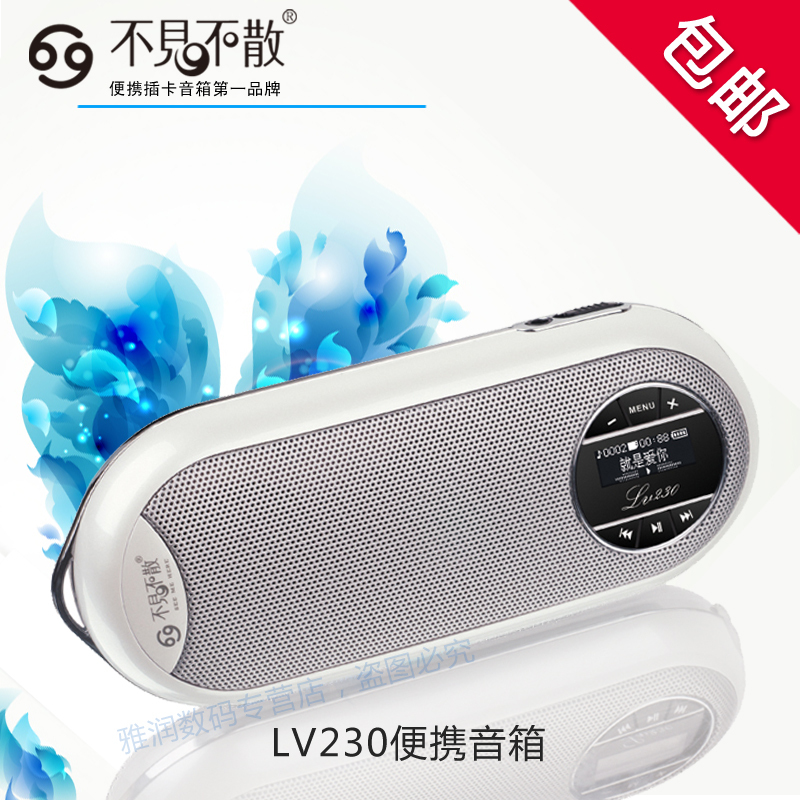 Lv230 portable speaker mini small stereo card radio mp3 card speaker(China (Mainland))