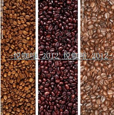 454g Coffee aa coffee beans coffee powder green slimming coffee beans tea new cafe free shipping