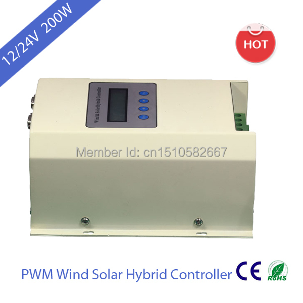 12/24V 200W PWM Wind Solar Controller with RS232,RS485 & USB optional(China (Mainland))