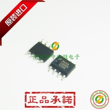 1 Free shipping 2014 Electronic Design Contest Cup chips 100 percent original authenc details, please contact customer service(China (Mainland))