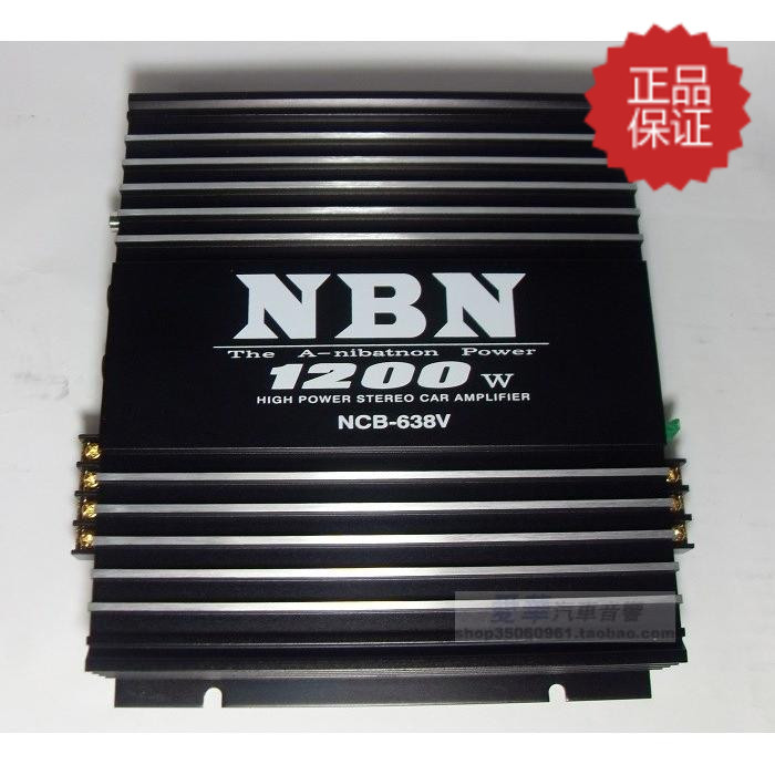 NBN NCB-638V professional car amplifier car amplifiers Road Genuine strong power with security(China (Mainland))