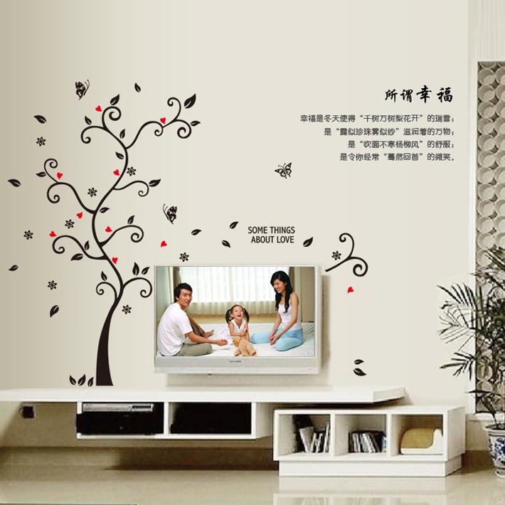 Buy black 3d diy photo tree pvc wall for Diy photographic mural