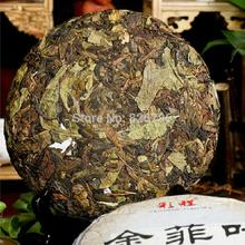 357g Chinese puer tea 2014 Menghai premium leaf yellow piece puerh tea raw pu er tea