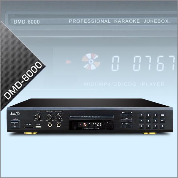 Midi/DVD Karaoke Player With Digital Recording DMD-8000 DVD/CD+G Karaoke Changer With USB Reader(China (Mainland))