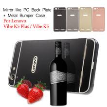Buy Lenovo Vibe K 5 Plus Hard Bag Cover Mirror-like PC Back Plate + Metal Frame Cover Lenovo Vibe K5 Plus / Vibe K5 for $3.50 in AliExpress store