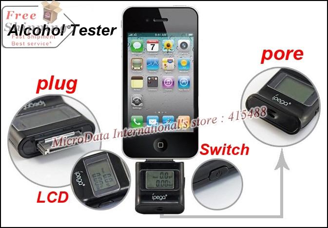 Дыхание спирт тестер для Smart телефон с жк-дисплей цифровой дисплей для полиция личная супер