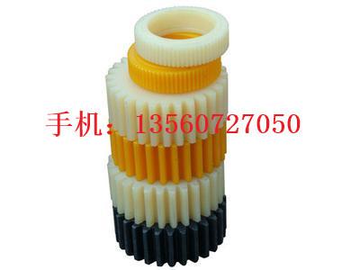 PP PE plastic plate processing board processing board processing PVC nylon sheet polyethylene, polypropylene plate gear(China (Mainland))
