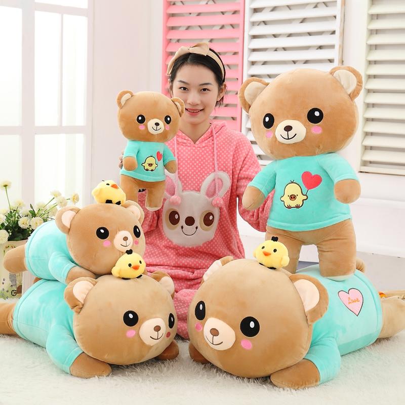 New Rilakkuma Easy Bear Plush Toys Kawaii Korea Kid Doll Teddy Bear Toys for Children Sleeping Cushion Pillow Birthday Gift 25CM(China (Mainland))