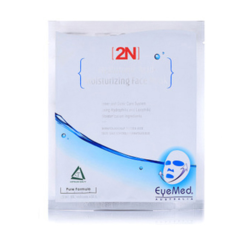 1pcs Skin Face Care Face Mask Hyaluronic Acid Whitening Moisturizing Face Mask Repair Acne Pore Beauty Mask For Face Sheet Mask(China (Mainland))