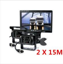 """12-24V Car Reversing Kit 7"""" LCD Monitor + 2 CCD IR Backup Cameras For Van(China (Mainland))"""