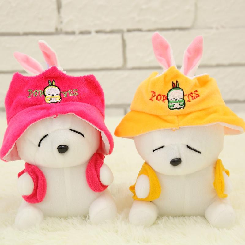 20cm 2colors Kawaii Cute toys stuffed animals soft doll brinquedo pelucias baby kid girls Mashimaro Plush Dolls(China (Mainland))