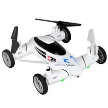 W25 2.4G 8CH 6-Axis Speed Switch 3D Flips Quadcopter Drone Copter Flying Fly Car Land/Sky Toy Shipping