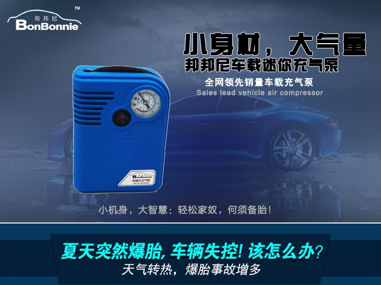 Pressure Gauge Portable Electric Car Tire Inflator Pump Auto Inflatable Air Compressor Cigarette Lighter Power Supply Tyre Tools