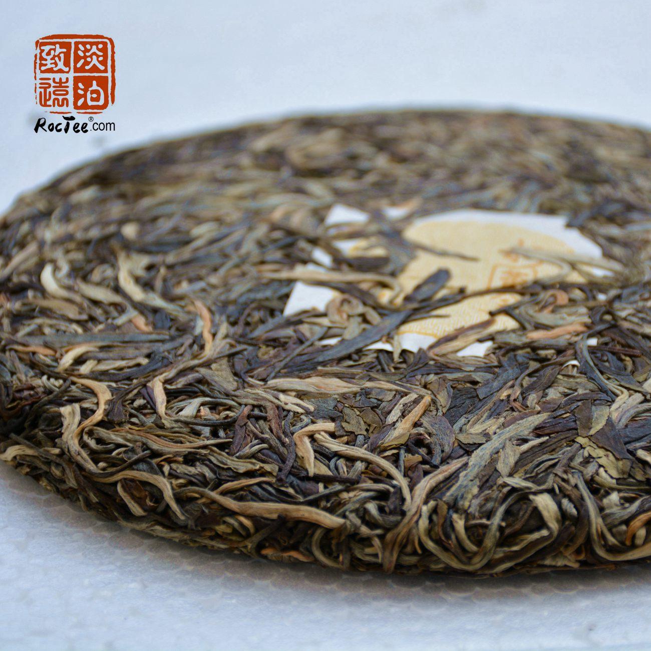 High Quality Shen Puer Tea Chinese Raw Pu er 357g Puerh Te Big Leaves Green Pu