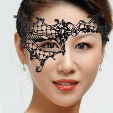 Top Quality Hollow Out Design Upper Half Face Party Masks Women Girls Masquerade Venice Mask Costume Ball
