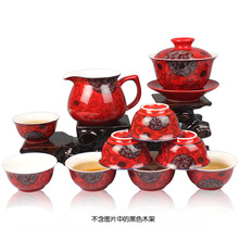 Freeshipping Red glaze blue and white set kung fu tea siut beijing opera mask red jinqiao fujita tea set
