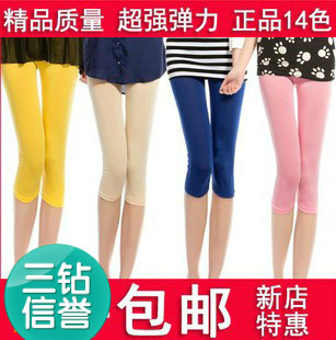 2013 slim candy color viscose legging plus size female thin