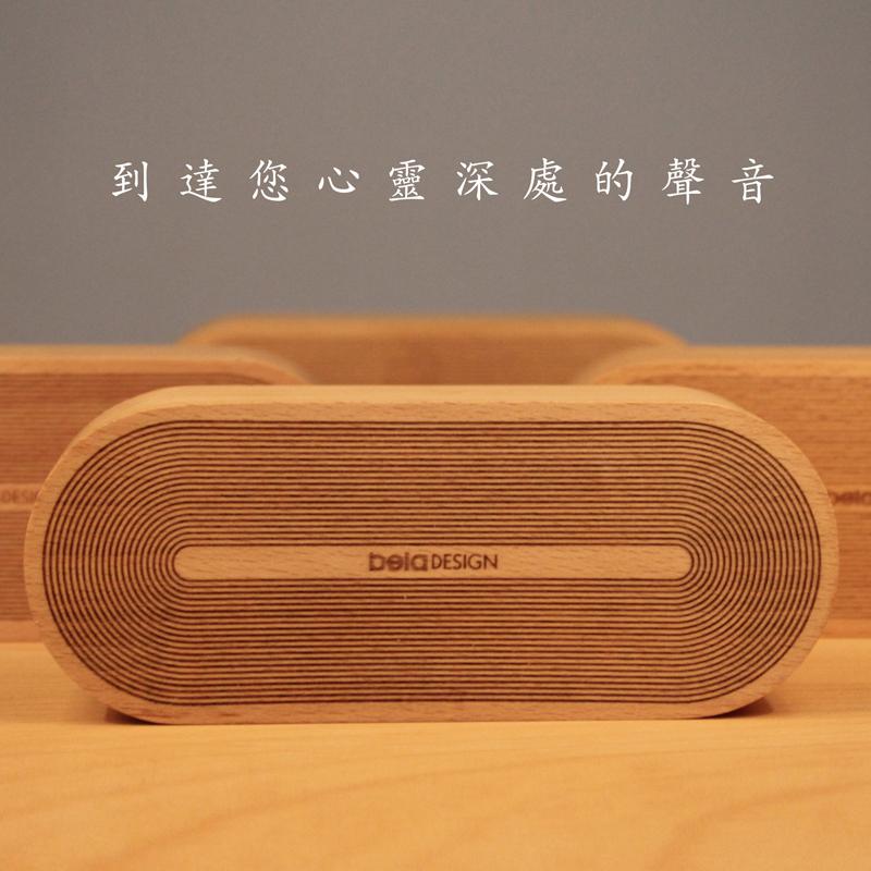 Beladesign 2015 IF award music box 20 Songs for Choose! 18 Notes DIY Wooden Music Box(China (Mainland))