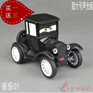 Domestic WARRIOR 2 acoustooptical oversized alloy toy car lychee