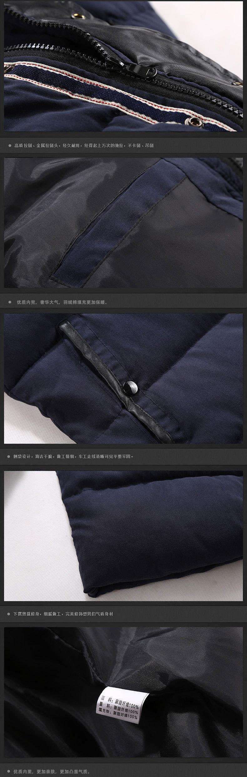 Скидки на Мужская Корейский заклинание цвет хлопка с капюшоном кашемировые пальто воротник и пиджаки Ветровка парки Ветрозащитный теплый пуховик parka