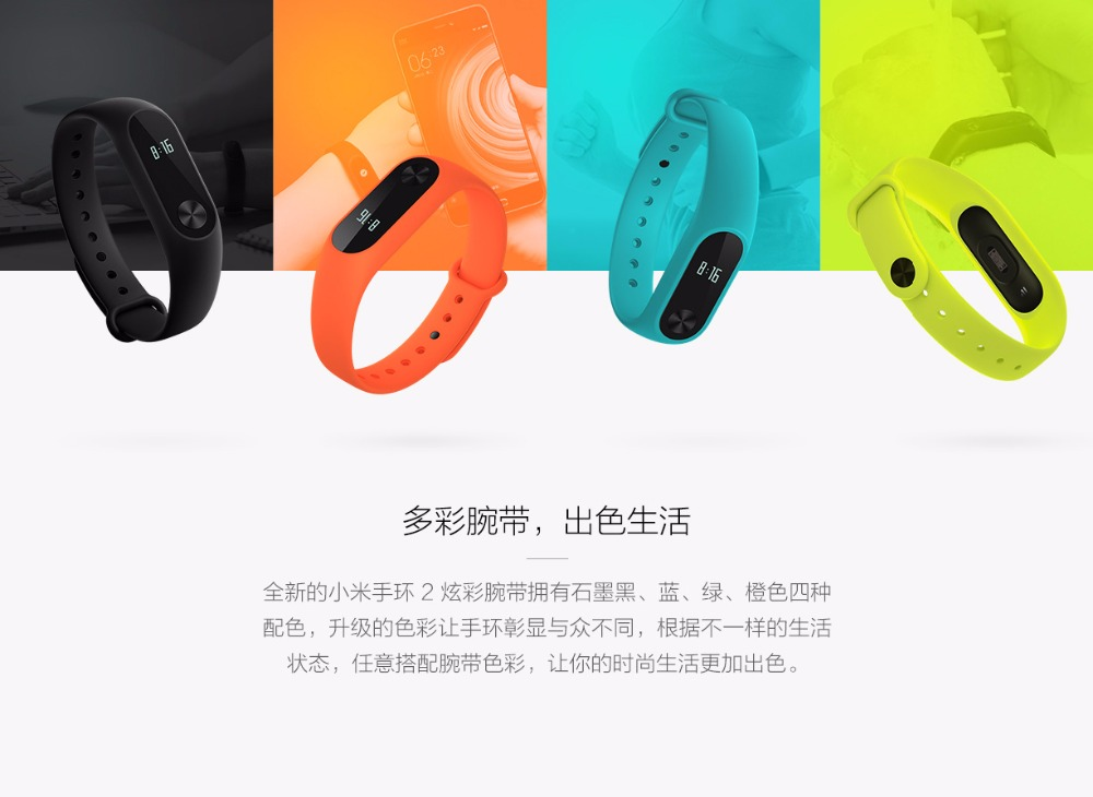 image for Original Xiaomi Colorful Silicone Wrist Strap Bracelet  Replacement Fo