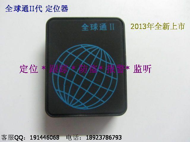 Gsm 2 servomechanism car gps locator child anti-lost alarm gsm tracker(China (Mainland))