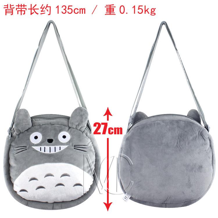 Lovely Anime My Neighbor Totoro cotton stuffed plush shoulder bag/Satchel(China (Mainland))