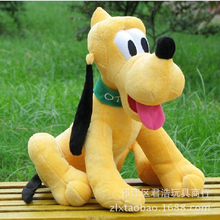 1pcs/lot 30cm Sitting Plush Pluto Dog Doll Soft Toys stuffed animals toys for children Mickey Minnie For kids girls Gifts(China (Mainland))