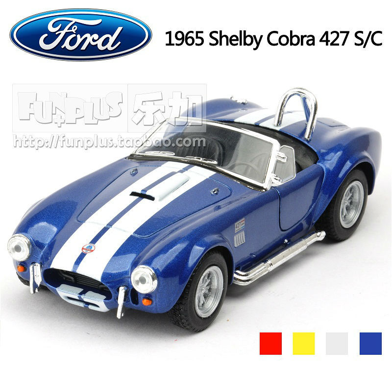 High Simulation Exquisite Baby Toys: KiNSMART Car Styling Ford Shelby Cobra Model 1:36 Alloy Sports Car Model Excellent Gifts(China (Mainland))