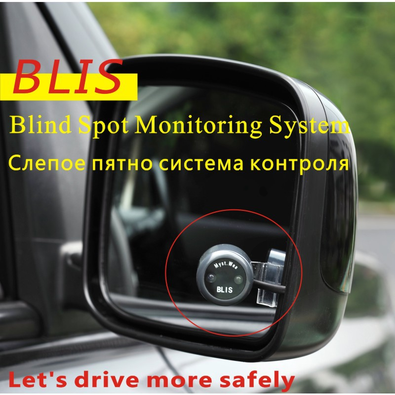 Auto car Blind Spot Monitoring System flashing alarm for reminding exterior rearview mirrors sensor inductor car accessories(China (Mainland))