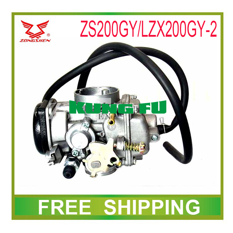 ZONGSHEN carburetor zs200gy zs200gs lzx200gy-2 200cc tk carburetor motorcycle accessories free shipping(China (Mainland))