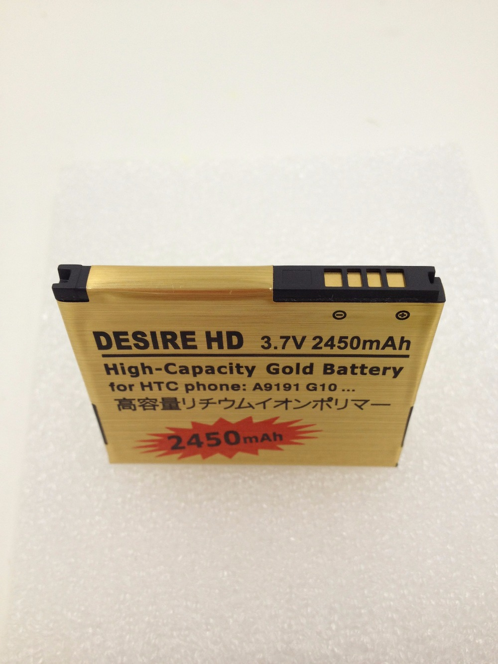 2450mAh High Capacity Gold Battery For HTC Desire HD G10 A9191 Phone Battery