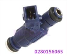 fuel injector AUDI A4 A6 B5 B7 B6 C5 SKODA SUPERB Vw PASSAT 3B3 3B6 OEM: #06B133551M 0280156065 - again store