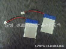 I шэньчжэнь литий-полимерные аккумуляторные производителей аккумуляторов поставлять экологически чистых аккумуляторные аккумулятор промышленные аккумуляторы
