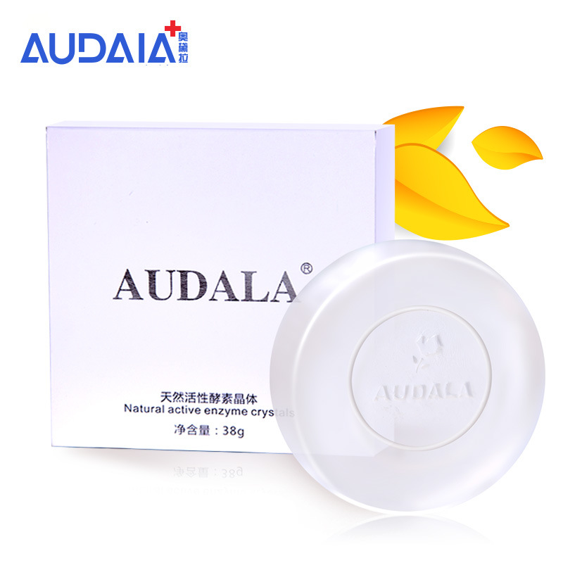 Audala Soap Moisturizing Face Care Oil Control Skin Care Whitening Moisturizing Private Partbody Care Ageless Beauty(China (Mainland))
