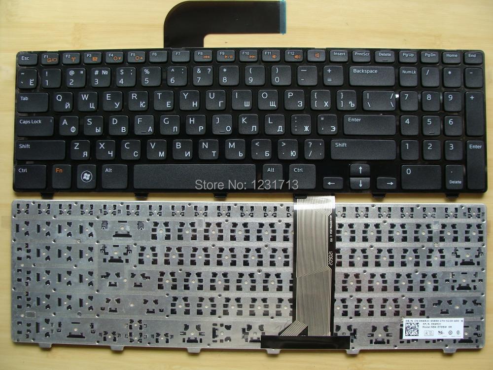 Original RU Russian Keyboard for Dell Inspiron 15R N5110 M5110 N 5110 RU Black laptop keyboard NSK-DY0SW 0R(China (Mainland))