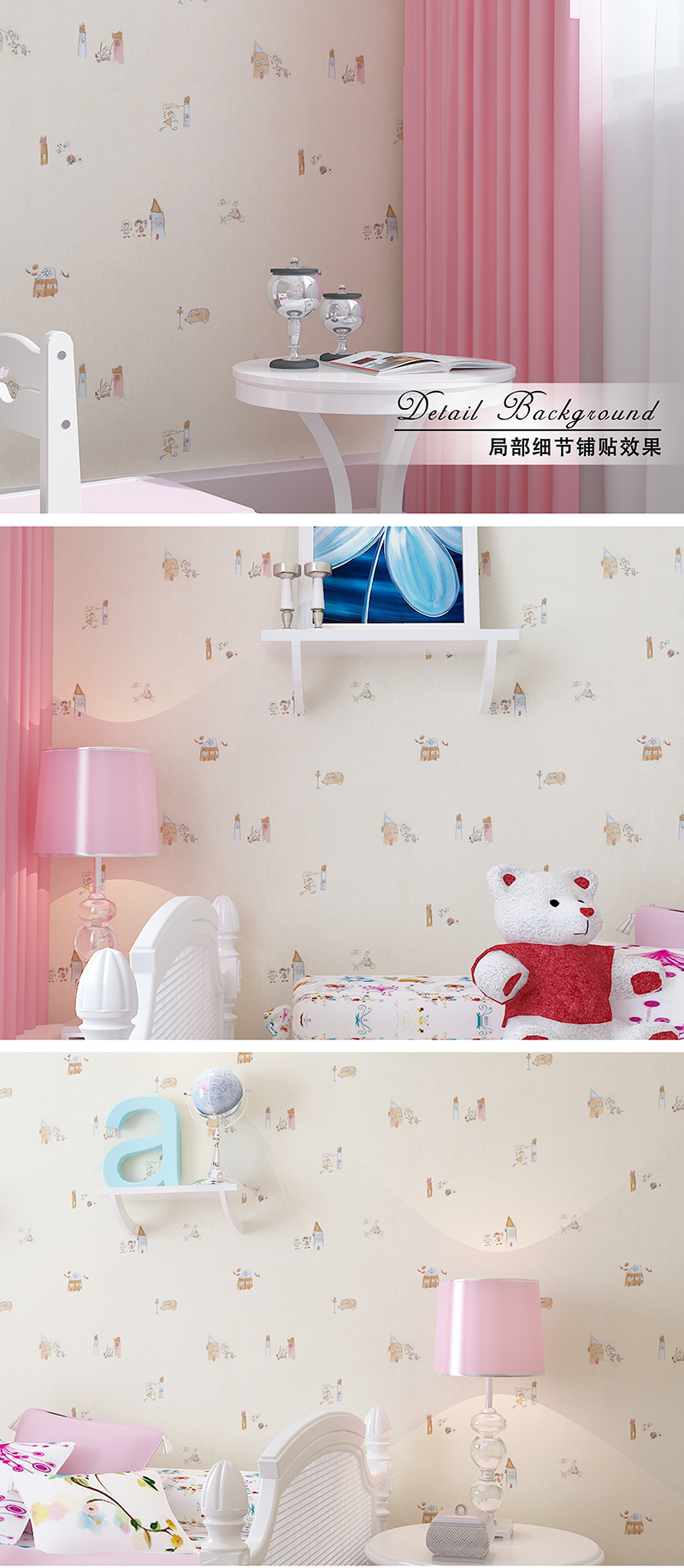 Pink Color Children's Room Cartoon Wallpaper Light Green Cartoon Wallpaper For Kids Room Baby Bedroom Wall Papers Home Decor