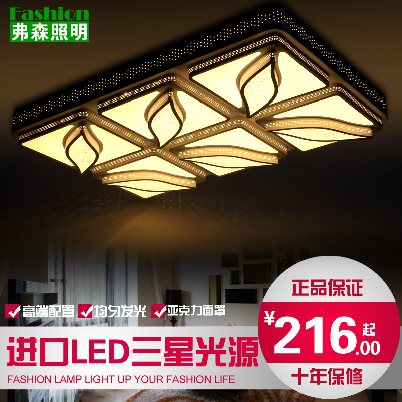 Ceiling light romantic remote control dimming led lighting 2040(China (Mainland))