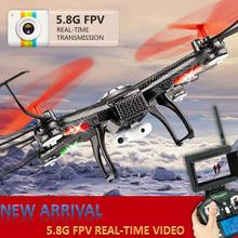 Jjrc V686 Rc Quadcopter With Camera Fpv Remote Control Drone With Camera HD Professional Drones Electric Toys Free Shipping